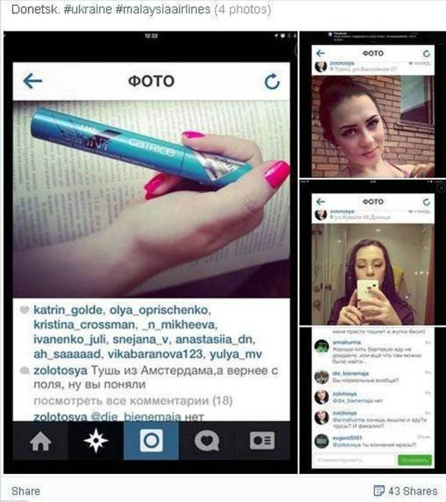 ad 1414907761 Ukrainian Woman Poses With Make Up Looted From MH17 Crash Site