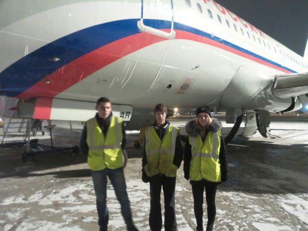 Teenagers Make Mockery Of Airport Security, Take Selfies On Runway teens on russian runway