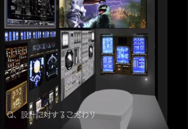 godzilla2 There Is A Godzilla Themed Hotel Opening In Japan
