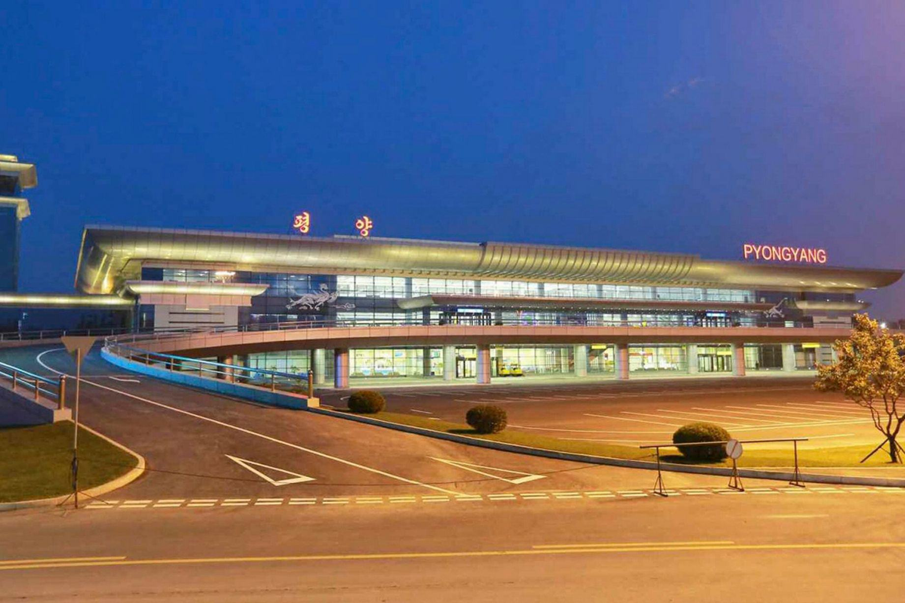 kim architect 2 Kim Jong Un Executed Airport Architect Because He Hated The Design