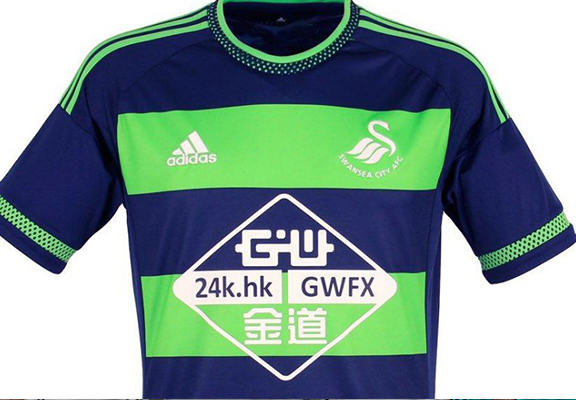 swansea 3 The Worst New Football Kits For The 2015/16 Season