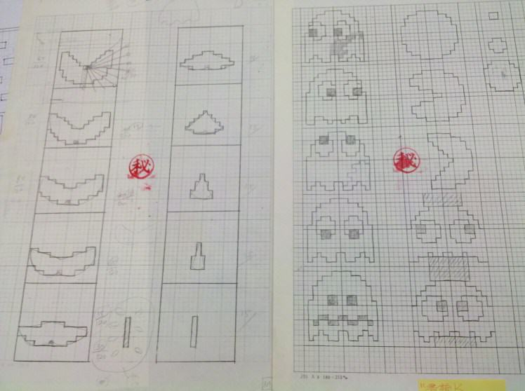 UNILAD pac man 36 Pac Mans Creator Shows Initial Concept Art For The Game