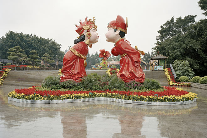 UNILAD BN KC338 0901ex H 201509011030496 These Pictures Of Vacant Chinese Theme Parks Are Really Creepy