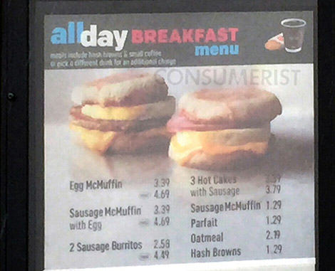 The McDonalds All Day Breakfast Menu Has Leaked In California UNILAD bf14