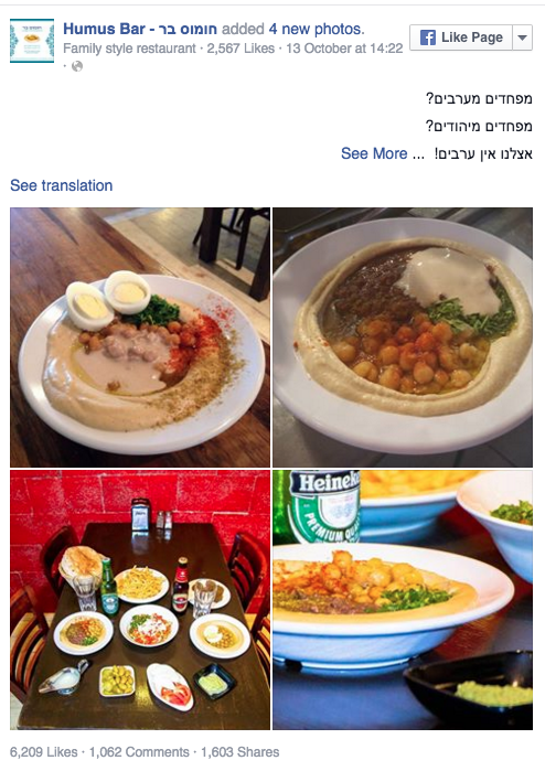UNILAD Screen Shot 2015 10 21 at 11.19.29 am76075 Israeli Cafe Gives 50% Off To Jews And Arabs Who Eat Together