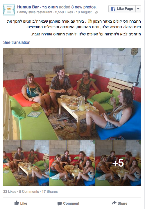 UNILAD Screen Shot 2015 10 21 at 11.29.39 am80803 Israeli Cafe Gives 50% Off To Jews And Arabs Who Eat Together