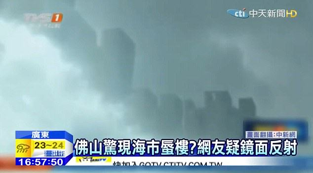 Theres Been Sightings Of A Floating City In The Sky In China UNILAD floating city55844