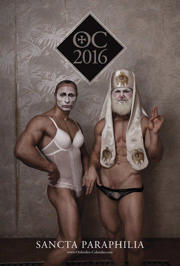 Orthodox Priests Make Really Kinky Calendar To Fight Homophobia %name