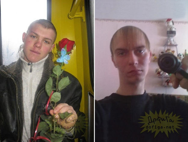 russia7 These Russian Dating Site Pictures Are The Weirdest Thing Ever