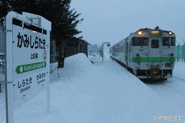 A Japanese Train Firm Is Going The Extra Mile For This Student 12522957 1109782682395884 3561360311813150374 n