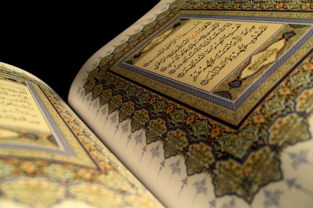 Quran Tunisia 1200x800 Is The Quran As Violent As People Think It Is?