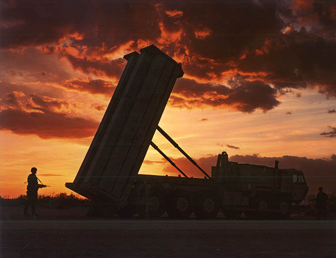 THAAD Launcher U.S. And South Korea Practice Invading North Korea In Massive Drill