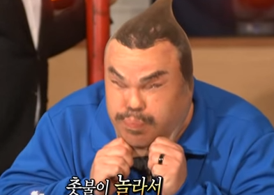 Jack Black On Korean TV Is The Weirdest Thing Youll See Today jack black 1