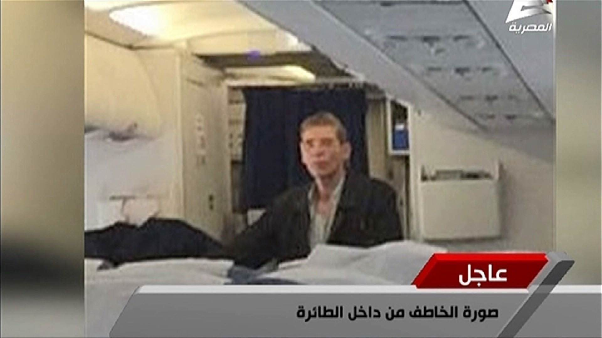 EgyptAir Update: Hijacking Not Looking Like an ISIS Attack hijack