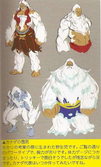 street fighter v yeti necalli Early Street Fighter V Designs Show Some Pretty Weird Fighters