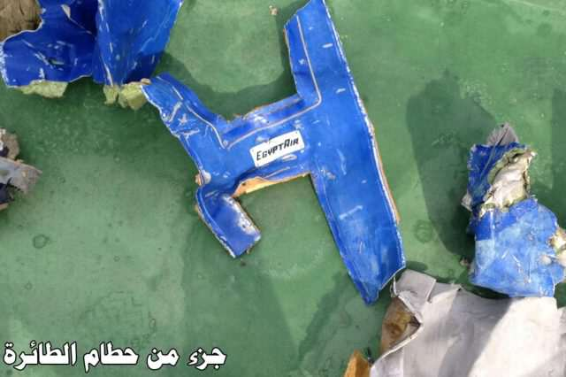 egyptair wreckage 2 640x426 Egyptian Military Releases First Images Of EgyptAir Wreckage