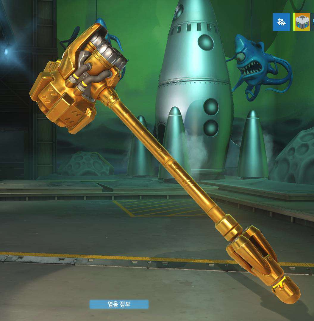 3084635 i11048745799 Overwatchs Competitive Gold Weapon Rewards Are Awesome