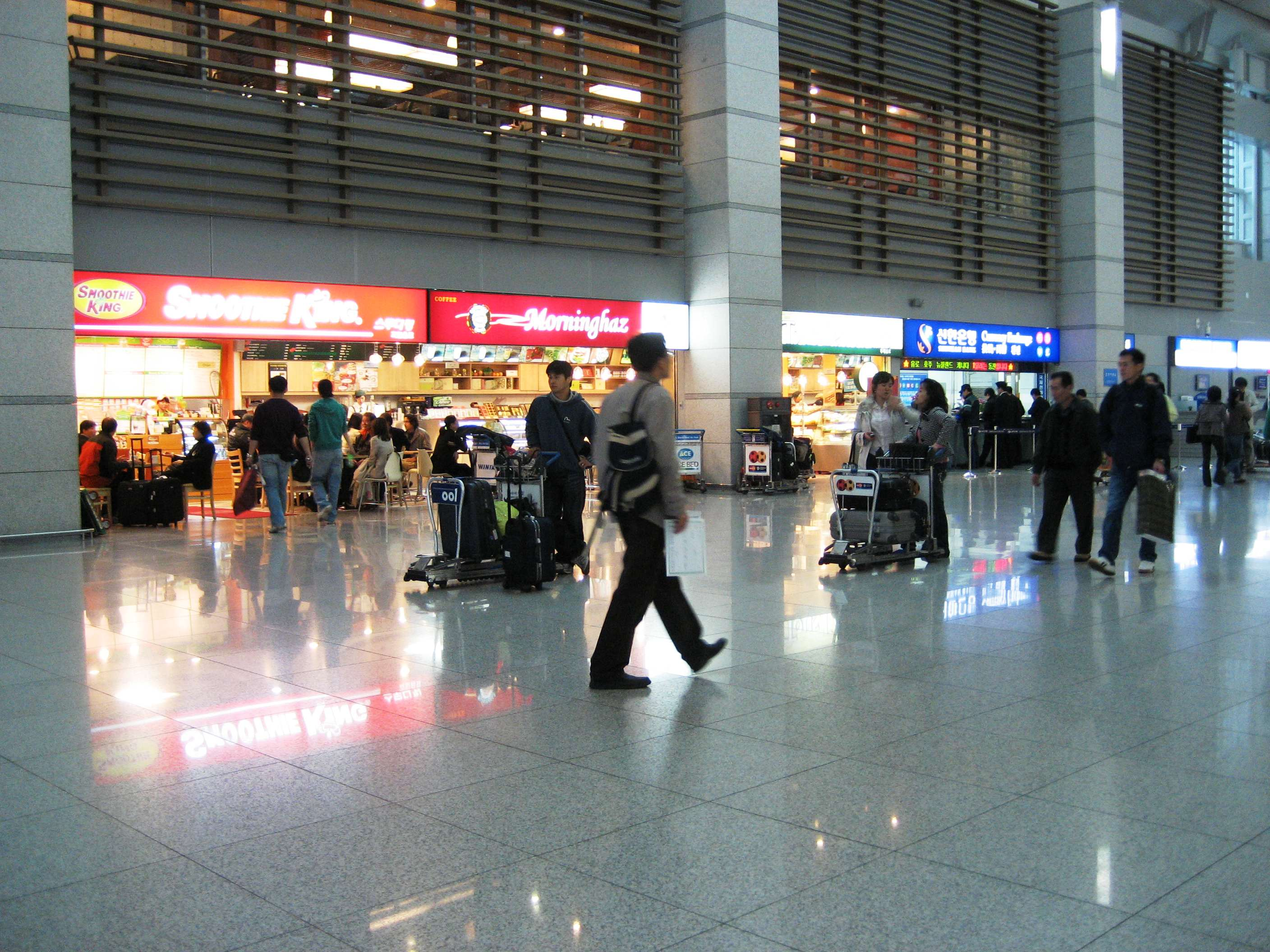 This Is How America Wishes It Was More Like Europe Korea Incheon International Airport Departure lobby shops bank