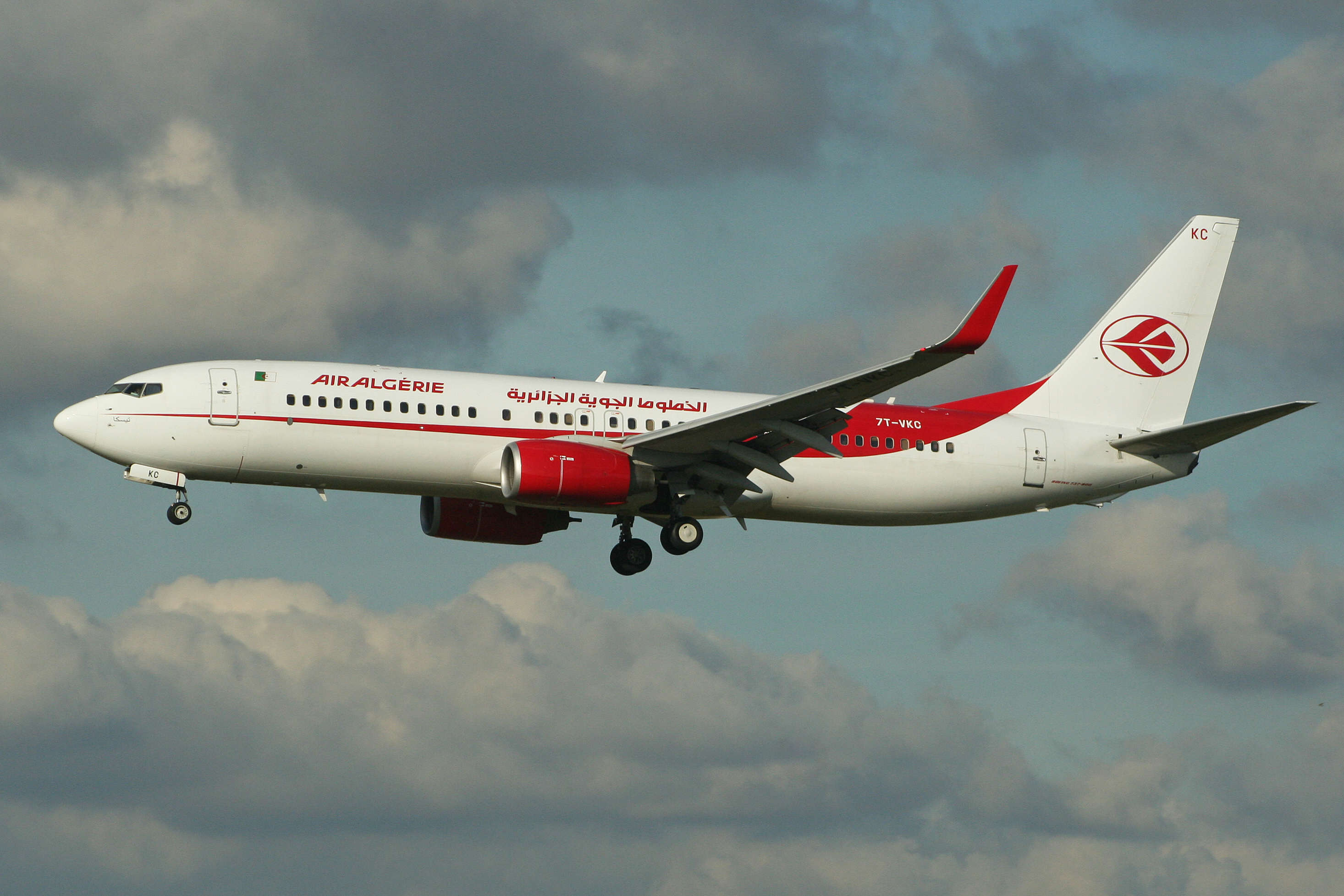 BREAKING: Flight Disappears From Radar After Declaring Mid Air Emergency plane1